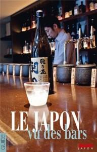 japon_bar